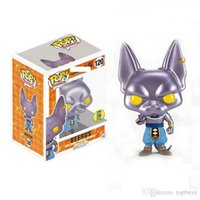 Funko Pop! Anime Dragon Ball Metallic Actionfigur exklusiv mit Box Toy Geschenk für Kinder