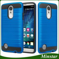 Boost Mobile & Metropcs Armor Polish Case for LG G7 K8 2018 ...