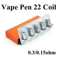vape القلم 22 لفائف استبدال الأساسية رئيس