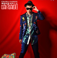 royalblue мужчины костюмы куртка брюки рубашка костюм вышивка DJ DS мужской костюм для певица танцовщица бар звезда ночной клуб шоу партии