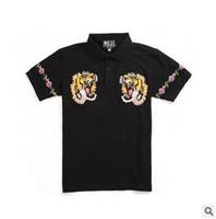 Мужчины с коротким рукавом футболка Loose Tiger Head вышивка отворот рубашки поло прилив бренд топы для мужчин