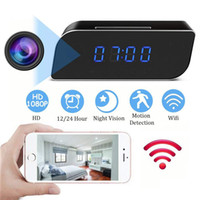 Full HD 1920*1080P Night Vision Motion Detect WiFi IP Camera...