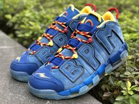 2018 New Scottie Pippen Lightning Doernbecher DB BPM Blue Me...