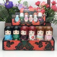 최신 립밤 사랑스러운 기모노 인형 패턴 립 미커커 다채로운 소녀 메이크업 립밤 친구에 대 한 선물
