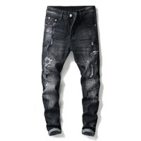 Handmade Distressed Men' s Washed Ripped Casual Denim pa...