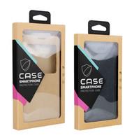 携帯電話ケースパッケージクラフト紙箱の包装用電話カバーのファッションユニバーサルジェネリック小売パッケージボックス