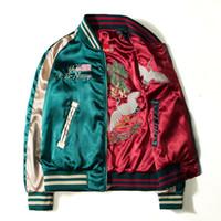 봄 하라주쿠 남성 야구 자켓 패치 워크 폭격기 재킷 두 사이드 착용 코트는 칼라 윈드 M-3XL 사이즈 스탠드