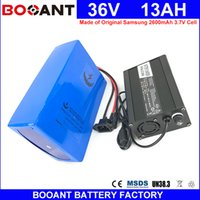 BOOANT Made of Samsung 18650 cell 36V 13AH 800W E- Bike Scoot...