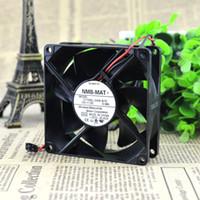 Pour le ventilateur de refroidissement à billes à deux lignes original NMB 3110KL-04W-B70 8025 8CM 12V 0.38A