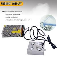 1200ml / H 4ヘッド超音波ミストメーカーフォーカム加湿器+トランス