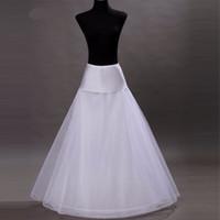 2018新しい到着100%高品質Aラインチュールの結婚式のブライダルペチコートドレスのためのドレスの服装のクリノリン