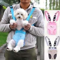 3 Colors Portable Pet Travel Carrier Dog leather Backpack Ch...
