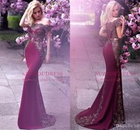 2018 Burgundy Off the Shoulder Prom Dresses Sexy Mermaid Lon...