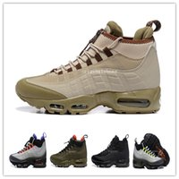 2018 hot sale cushion 95 Anniversary MID Men Shoes 2017 new ...