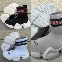 Kids Running Shoes Knit Sock Trainers Children Speed Trainer...