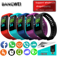 BANGWEI 2018 Smart Bracelet IP67 Waterproof Blood Pressure H...