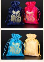 الصين رخيصة فو هدايا عيد الميلاد الصغيرة حقائب الرباط الحرير القطيفة مجوهرات الحقيبة حفل زفاف حقائب صالح للحلويات الشاي لافندر التعبئة والتغليف