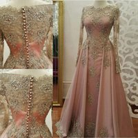 Real Photo Modest Blush Pink Prom Dresses 2018 Long Sleeves ...