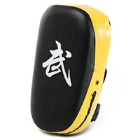 188013601 Square Punching Bag Boxing Pad Training Foot Targe...