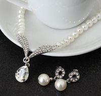 Quente nova versão coreana do popular colar de pérola brinco conjunto casamento jóias conjunto 2 peças de moda clássico elegante