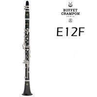 Vendita calda della Buffet Crampon E12F 17 tasti clarinetto alta legno bachelite qualità del tubo B Flat Strumenti Musicali Clarinetto con il caso