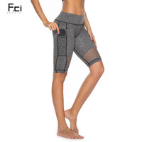 FRECICI Women Cycling Running Workout Tights Yoga Shorts Hal...