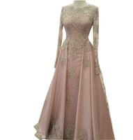 2019 Modest Long Sleeve Blush Pink Prom Dresses Wear Lace Ap...