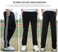 Pantalones de entrenamiento de entrenamiento Pantalones casuales Deportes  de fitness Pantalones de running Pies delgados Ropa c57beda38ca4f