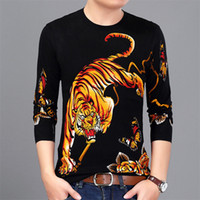 Chinese style tiger butterfly pattern printing fashion pullo...