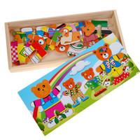 لغز خشبي مجموعة الطفل ألعاب تعليمية الدب تغيير الملابس الألغاز أطفال الأطفال لعبة خشبية شحن مجاني
