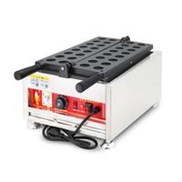 BEIJAMEI Ticari Yapışmaz 110v 220v Elektrik Kek Kaya Topu Maker Fiyat Topu Şekli Waffle Satılık Makinası