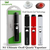 100% Authentic Airis N1 Ultimate Ocell Quartz Vaporizer 360m...