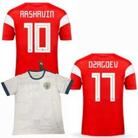 Russia 2018 2019 Soccer Jersey 18 19 national team DZAGOEV S...
