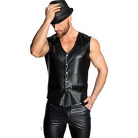 Gothic Cool Wetlook Tank Top Men Waistcoat Sexy Punk Patent ...