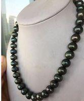 Collier charmant de perles rondes vertes noires de Tahiti, 10 à 11 mm, avec 18 colliers de perles et fermoir en or 14 carats