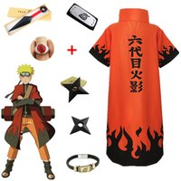 Asian Size Japan Anime Uzumaki Naruto 6th Halloween Cosplay ...