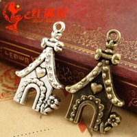 A3823 20*23MM Antique Bronze Kennel dog home jewelry making ...