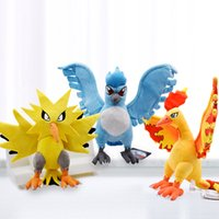 Hot ! 3 Style Zapdos Articuno Moltres Plush Stuffed Doll Toy...