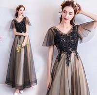 Vintage Gelinlik Modelleri 2020 Aplike Dantel Boncuklu Kabarık Kollu Abiye Giyim Tül Elegant Uzun Mezuniyet Elbiseleri Mezuniyet Partisi Abiye