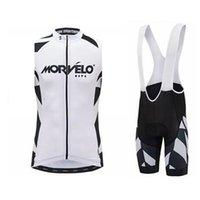 Morvelo فريق الدراجات أكمام جيرسي سترة مريلة السراويل الرجال الصيف في الهواء الطلق سريعة الجافة الدراجة الجبلية عالية الجودة سترة مجموعة 32027