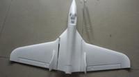 Лучшая цена Горячая распродажа EPO RC Flue Fly Wing White Funjet Kit (unsaStambed Kit только в пенах и стержневой частью / нет клея и нет радио без двигателя Esc.)