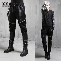 2018 New Fashion Mens PU Leather Splice Pencil Pants Casual ...