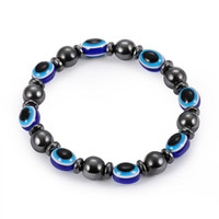 2018 Energia Magnetica Ematite Blu Del Braccialetto Evocativo Braccialetto Eye Power Sana Black Gallstone Beaded Catene Catene Bangle per gli uomini monili di moda