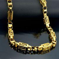 60CM 8mm chaîne de collier byzantine ton or doré en acier inoxydable pour hommes N292