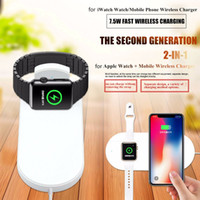 2 in 1 QI Wireless Charger 7.5W Schnellladeauflage Quick Charge 2.0 für Apple Watch iPhone 8 10 X Samsung Galaxy S9 S8 S7 Edge