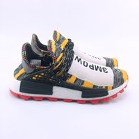 2018 Creme x NERD Solar PacK Human Race Holi MC Running Shoe...