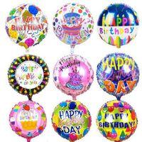 50 قطع الكثير 18 بوصة بالون عيد سعيد الألومنيوم طلاء بالونات للأطفال حزب الديكور الهدايا اللعب