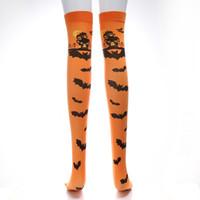 Meias de Halloween novo colorido das crianças meias bebê crianças meias partido festival desempenho traje adereços bastão padrão meias