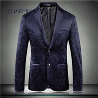 mens dinner suits jacket, luxury rose pattern embossed fabri...
