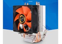 Desktop Computer Multi Platform CPU Tipi di ventola di merci disponibili, Tipo di accessori, Tipo di CPU Lavandino di calore. Rame materiale in alluminio